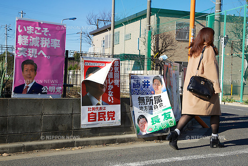 A woman comes to vote early in the morning for Lower House election on December 14, 2014. The Japan's general election has started throughout the country with more than 48,000 polling stations opened on Sunday from 7am to 8pm. In this election 1191 candidates are vying for 475 seats. The vote counting will start at 8pm. (Photo by Rodrigo Reyes Marin/AFLO)