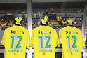 "The number 12 shirt,JUNE 12th, 2011 - Football :A general view of JEF United Chiba's shirts with the number of their supporters, volunteers and sponsors ""12"" in the their bench before the 2011 J.League Division 2 match between JEF United Ichihara Chiba 3-1 FC Gifu at Fukuda Denshi Arena in Chiba, Japan. (Photo by Hiroyuki Sato/AFLO)"
