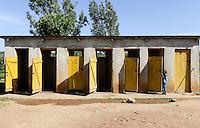 TANZANIA Mara, Tarime, village Masange, toilet at primary school / TANSANIA, Toilette einer Schule