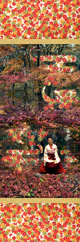 Tatsuta-hime (Japanese autumn goddess)<br /> Gicl&eacute;e with chiyogami and midare paper. 15.5&rdquo; x 30&rdquo;.<br /> Inspired by Chinese fairy tale action movies, this image depicts the Japanese autumn goddess, Tatsuta-Hime, materializing from a flurry of maple leaves whisked in by a gust of wind. I have utilized a digital technique to smooth out the colors in this image, in an effort to recreate the look of traditional wood block printing. This woman is a fan dancer from the Japanese band, Batiholic.