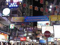 The bustling Ladies Market at night, Hong Kong