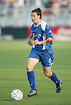4 July 2003: Birgit Prinz of Germany. The Carolina Courage defeated the Atlanta Beat 3-2 at SAS Stadium in Cary, NC in a regular season WUSA game.