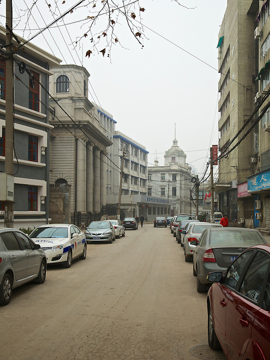 View Of The Custom House And Post Office Along Dama Road In Nanjing (Nanking).