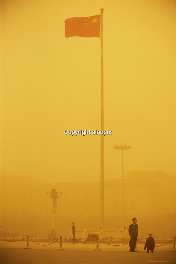 DESERTIFICATION: CHINA | Sinopix Photo Agency