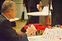 "September 17, 2011 : Yokohama, Japan - Visitors are making their own taste of Cupnoodles during the grand opening of the Nissin Cup Noodles Museum. Visitors can learn about the history of the Cup Noodles product and partake in a session to make their own homemade instant ramen noodles at the museum's ""Chikin Noodle Factory"". The museum's art director, Kashiwa Sato, is also in charge of graphic design for the massive Japanese clothes retailer Uniqlo. (Photo by Yumeto Yamazaki/AFLO)"