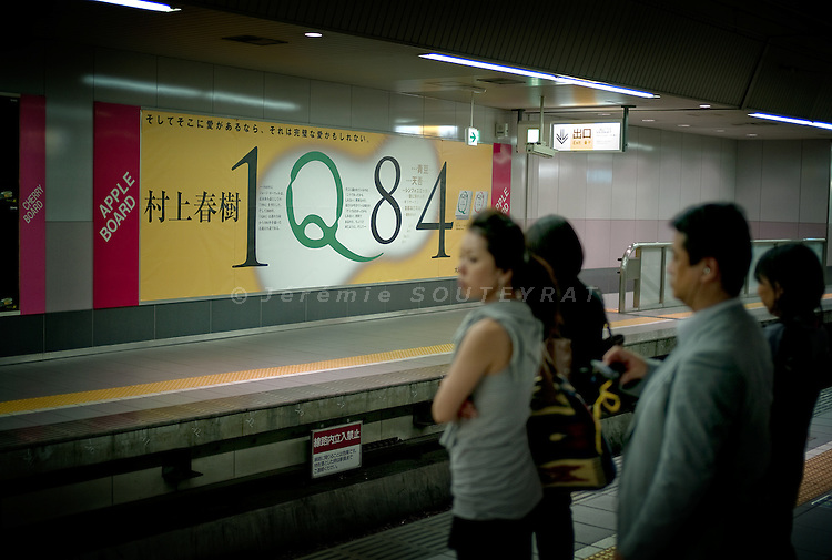 Tokyo, Shibuya train station - June 2009 - 1Q84, Haruki Murakami's latest novel, was a bestseller before it arrives in the bookshops. More than one million copies were sold one month after its release.