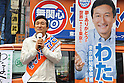March 25, 2011, Tokyo, Japan - Japanese business entrepreneur Miki Watanabe, running for governor of Tokyo, addresses pedestrians at Shimbashi district in Tokyo on Friday, March 25, 2011. Watanabe, the founder of a chain of casual pubs, is running in the April 10 election, attempting to make the big jump from business manager to big-time politician. (Photo by YUTAKA/AFLO) [1040] -ty-