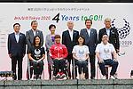 (U L to R) <br /> Yoshihiko Koiso, <br /> Yasushi Yamawaki, <br />  Yuriko Koike, <br /> Hiroshi Sato, <br /> Shigeo Kawai, <br /> Naoki Takashima, <br /> (D L to R) <br /> Mami Tani, <br /> Monika Seryu, <br /> Kyoko Iwasaki, <br /> Asao Tokoro, <br /> AUGUST 25, 2016 : <br /> The countdown event to mark 4 years to the start of <br /> the 2020 Tokyo Paralympic Games <br /> at Tokyo Metropolitan Government, Tokyo, Japan. <br /> (Photo by YUTAKA/AFLO SPORT)