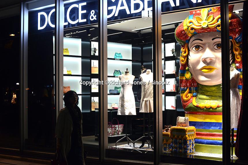 Dolce & Gabbana, Italian luxury fashion brand shop is in Omotesando Hills shopping mall in Tokyo Harajuku