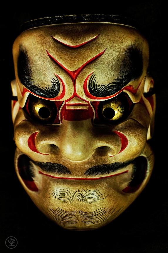 Fierce god teaching mask (Obeshimi?) by Kojima Oun.