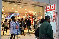 Uniqlo fashion building on Shinjuku-dori avenue in Shinjuku, Tokyo