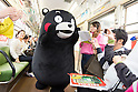 Kumamon visits Tokyo
