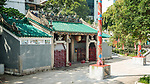The Hung Shing Temple is situated on Ap Lei Chau and overlooks Aberdeen Harbour.  It is thought to have been built in 1773 to worship Hung Shing, A popular deity believed to protect fishermen and maritime traders.