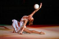 "Natalya Godunko of Ukraine performs in gala exhibition at 2007 World Cup Kiev, ""Deriugina Cup"" in Kiev, Ukraine on March 18, 2007."