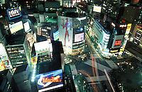 Cityscape of Tokyo, Japan.
