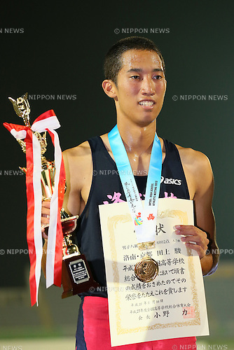 Shun Taue, JULY 30, 2015 - Athletics : 2015 All-Japan Inter High School Championships, Men's Octathlon Award Ceremony at Kimiidera Athletic Stadium, Wakayama, Japan. (Photo by YUTAKA/AFLO SPORT)