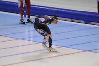 SCHAATSEN: HEERENVEEN: IJsstadion Thialf, 16-11-2012, Essent ISU World Cup, Season 2012-2013, Men 5000 meter Division B, Byung-Wook Ko (KOR), ©foto Martin de Jong