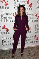 Laurence ROUSTANDJEE - Chinese Business Club a l'occasion de la Journee Internationale de la Femme - 8 mars 2017 - Paris - France