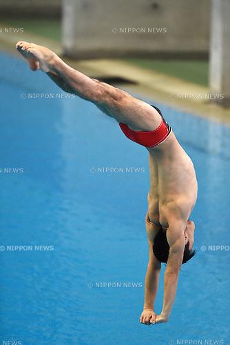 Sho Sakai,<br /> SEPTEMBER 19, 2015 - Diving :<br /> All Japan Diving Championship 2015<br /> Men's 3m Springboard<br /> Preliminary<br /> at Tatsumi International Swimming Center, Tokyo, Japan.<br /> (Photo by AFLO SPORT)