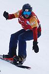 Gurimu Narita (JPN),  MARCH 12, 2018 - Snowboarding :  Men's Snowboard Cross Standing  at Jeongseon Alpine Centre  during the PyeongChang 2018 Paralympics Winter Games in Pyeongchang, South Korea.  (Photo by Sho Tamura/AFLO SPORT)