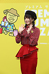 """July 27, 2018, Tokyo, Japan - Yui Yokoyama, a member of Japan's girls only pop group AKB48 poses for photo as she attends a promotional event of the """"Premium Friday"""" at the Isetan department store in Tokyo on Friday, July 27, 2018. The Premium Friday campaign promoted workers to leave office 3 p.m. in the afternoon of the last Friday of the month for the stimulation of consumption such as shopping.      (Photo by Yoshio Tsunoda/AFLO) LWX -ytd-"""