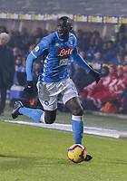 Kalidou Koulibaly of Napoli   during the  italian serie a soccer match,Atalanta - SSC Napoli at  the Atleti azure d'italia   stadium in Bergamo Italy , December 03, 2018