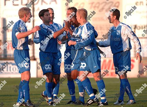 2007-09-01 / Voetbal / KFC Dessel Sport - CS Visé / Vreugde bij de spelers van Vise na het eerste doelpunt van de wedstrijd van Neon A Hamolim