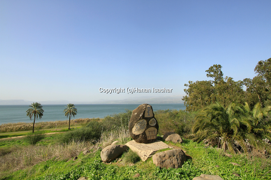 A monument in Tel Hadar on the shore of the Sea of Galilee, commemorates Jesus' second miracle of the Multiplication of the Loaves and Fishes