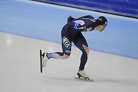 SCHAATSEN: HEERENVEEN: IJsstadion Thialf, 16-11-2012, Essent ISU World Cup, Season 2012-2013, Men 5000 meter Division B, Hyong-Joon Joo (KOR), ©foto Martin de Jong