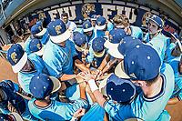FIU Baseball v. WKU (5/20/17)