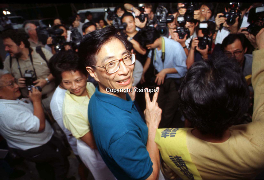 HONG KONG: MARTIN LEE: <br /> <br /> Martin Lee campaigns for the democratic party during the Hong Kong elections.