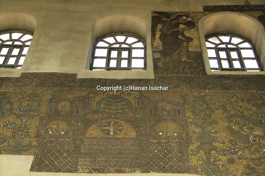 Bethlehem, a Crusader wall mosaic at the Church of the Nativity