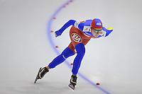 SCHAATSEN: HEERENVEEN: IJsstadion Thialf, 16-11-2012, Essent ISU World Cup, Season 2012-2013, Ladies 3000 meter Division B, Daniela Oltean (ROU), ©foto Martin de Jong