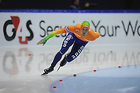 SCHAATSEN: HEERENVEEN: Thialf, Essent ISU World Cup, 02-03-2012, 500m Men, Michel Mulder (NED), ©foto: Martin de Jong