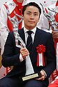 Yuki Ota, <br /> JUNE 23, 2016 - News : JOC Sports Awards ceremony in Tokyo, Japan. (Photo by Sho Tamura/AFLO SPORT)