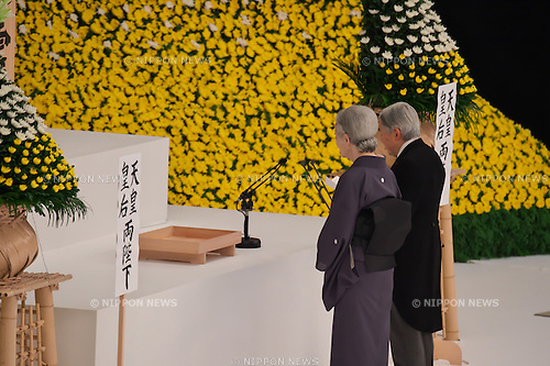 Emperor, Akihito, Empress, Michiko, August 15, 2016, Tokyo, Japan : Japan's Emperor Akihito and Empress Michiko attend the memorial service for the war dead of World War II marking the 71st anniversary in Tokyo, Japan on August 15, 2016. (Photo by AFLO)