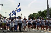 FILE -  defile de la Saint-Jean-Baptiste,  (date inconnue)<br /> <br /> PHOTO  :  Agence Quebec Presse