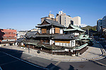 Photo shows Dogo Onsen, thought to be Japan's oldest spa in Matsuyama City, Ehime Prefecture, Japan on 20 Feb. 2013.  Photographer: Robert Gilhooly