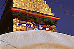 Boudhanath Stupa eyes