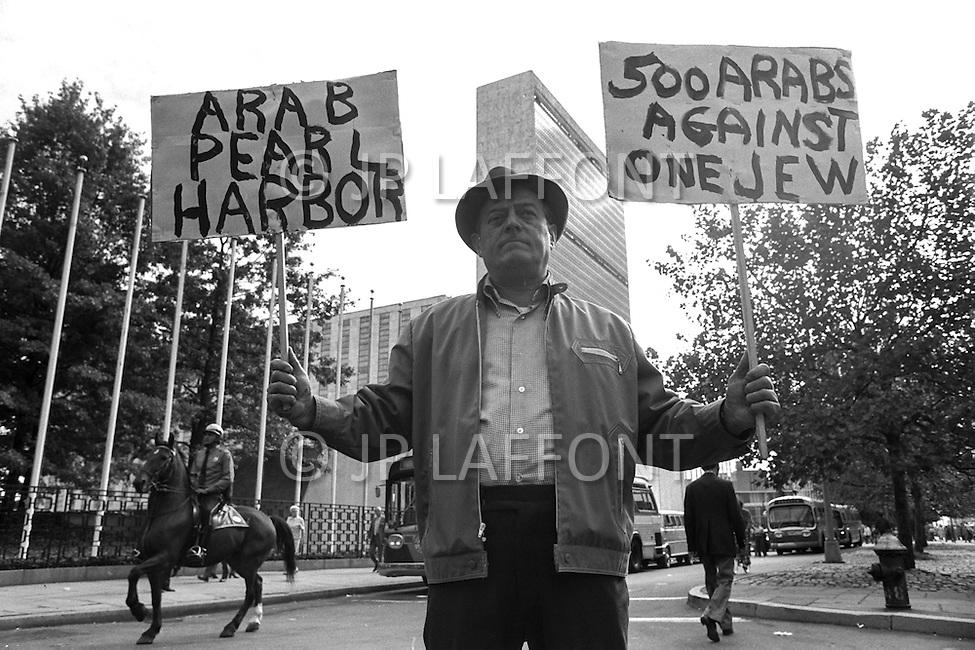 08 Oct 1973 --- The Yom Kippur War (1973-1975) --- Image by © JP Laffont