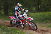 These are photos from the Loose Moose Enduro and Mini Moose held in Marquette Michigan on June 13th and 14th, 2015. The Mini Moose starts with #136373 and the Loose Moose starts with #136441. You may order prints from this site or you may download jpegs for personal use. Please use the &quot;Add To Cart&quot; feature not the Download button. There are two sizes available for download: 500 pixels wide or tall for used on Facebook or 1500 pixels if you would like a larger one for your computer or on your personal web site. If you have any questions, please contact me at: tbuchkoe@chartermi.net. Please do not remove the &copy;Tom Buchkoe as it is a violation of federal law. <br /> Thanks.