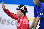 Mayumi Narita (JPN),<br /> SEPTEMBER 12, 2016 - Swimming : <br /> Women's 50m Freestyle S5 Final <br /> at Olympic Aquatics Stadium<br /> during the Rio 2016 Paralympic Games in Rio de Janeiro, Brazil.<br /> (Photo by AFLO SPORT)<br /> SEPTEMBER 12, 2016 - Swimming : <br /> Men's 150m Individual Medley SM4 Heat <br /> at Olympic Aquatics Stadium<br /> during the Rio 2016 Paralympic Games in Rio de Janeiro, Brazil.<br /> (Photo by AFLO SPORT)