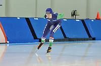 SPEED SKATING: SALT LAKE CITY: 19-11-2015, Utah Olympic Oval, ISU World Cup, training, Lisa van der Geest (NED), ©foto Martin de Jong