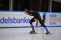 SCHAATSEN: LEEUWARDEN, 22-10-2016, Elfstedenhal,  KNSB Trainingswedstrijden, Carlijn Achtereekte, ©foto Martin de Jong