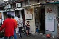 Shanghai, février 2006.