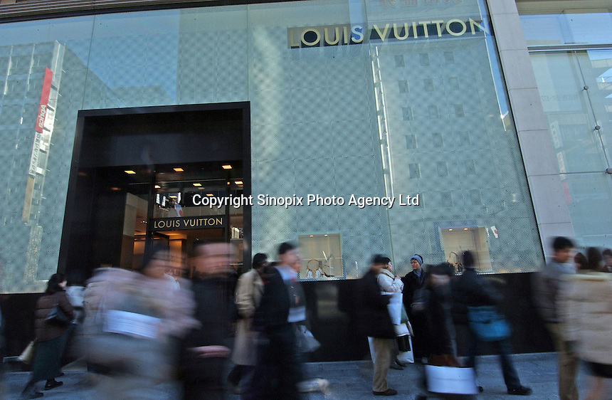 Upmarket French fashion icon Louis Vuitton's Japanese flagship store in Ginza shopping district, Tokyo, Japan..