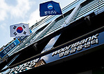 Woori Bank, Oct 16, 2017 : The company logo of Woori Bank is seen at Myeongdong branch of Woori Bank in central Seoul, South Korea. (Photo by Lee Jae-Won/AFLO) (SOUTH KOREA)