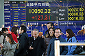 December 19, 2012, Tokyo, Japan - The Nikkei index climbs above the 10,000 benchmark for the first time in eight months during the morning session at the Tokyo Stock Exchange market on Wednesday, December 19, 2012...The victory in Sunday's general election by the Liberal Democratic Party headed by former Prime Minister Shinzo Abe pushed the stocks over the benchmark on growing expectations of presumptive Prime Minster Abe's economic policies.  (Photo by Natsuki Sakai/AFLO) AYF -mis-