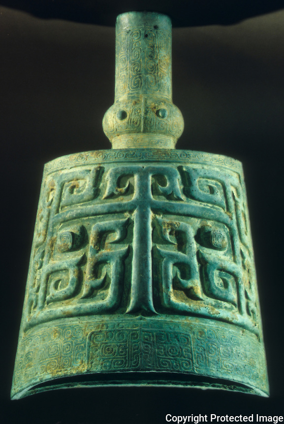 China:  Bronze bell. (nao).  Shang dynasty, 13th - 11th C. B.C.  Hunan Provincial Museum.  Great Bronze Age of China, exhibition.