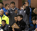 05/02/2005  Copyright Pic : James Stewart.File Name : jspa28_qots_v_dundee_utd.THE DUNDEE UTD MANAGEMENT TEAM OF GORDON CHISHOLM AND IAN MCCALL DURING THE SCOTTISH CUP 4TH ROUND CLASH AGAINST QUEEN OF THE SOUTH...Payments to :.James Stewart Photo Agency 19 Carronlea Drive, Falkirk. FK2 8DN      Vat Reg No. 607 6932 25.Office     : +44 (0)1324 570906     .Mobile   : +44 (0)7721 416997.Fax         : +44 (0)1324 570906.E-mail  :  jim@jspa.co.uk.If you require further information then contact Jim Stewart on any of the numbers above.........A